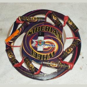 Siberian Wheel
